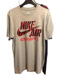 Nike - T-shirts - Lyst