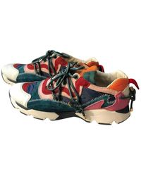 Carven Leather Sneakers - Multicolor