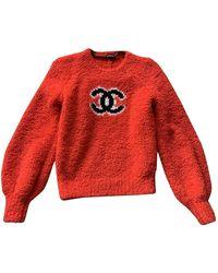 Chanel Suéter de Lana - Rojo