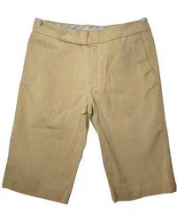 Marni Shorts in cotone beige - Neutro