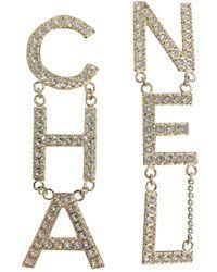 Chanel Pendientes en metal dorado - Multicolor