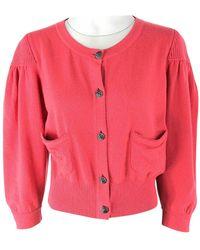 Chanel Maglione. Gilet in cachemire rosa