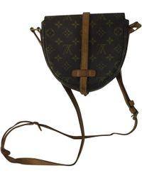 Louis Vuitton - Chantilly Cloth Handbag - Lyst