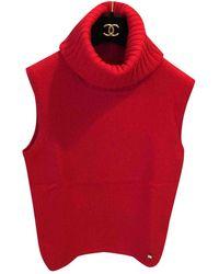 Chanel Kaschmir Pullover - Mehrfarbig