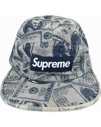 Supreme - Other Cotton - Lyst