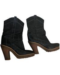 Marc Jacobs Leather Cowboy Boots - Black