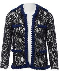 Huishan Zhang Vest \N en Coton Noir