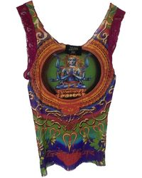 Jean Paul Gaultier Top - Multicolore