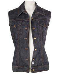 185ca98a Jean Paul Gaultier 'Junior Gaultier' Denim Jacket in Black - Lyst