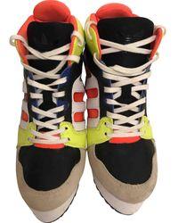 adidas Heels - Multicolour