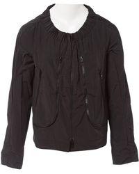 Marni - Black Synthetic Jacket - Lyst