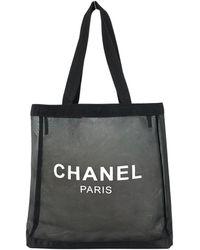 Chanel Cloth Tote - Black