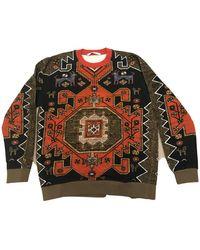 Givenchy Sweatshirt - Mehrfarbig
