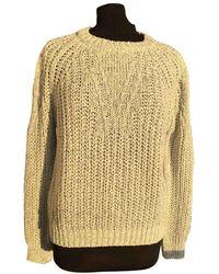 Maje Pullover - Mehrfarbig