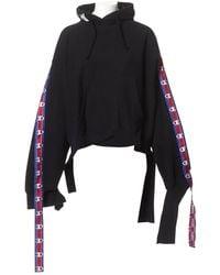 Vetements Black Cotton Knitwear
