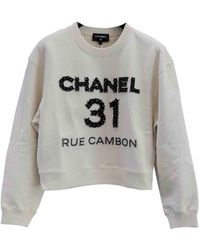 Chanel Pullover Baumwolle Ecru - Mehrfarbig