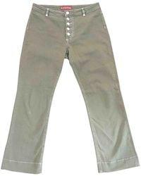 ALEXACHUNG Khaki Cotton - Elasthane Jeans - Multicolor
