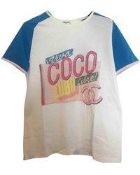 Chanel Cotton Top - Multicolour