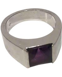 Cartier Tank Purple White Gold Ring - Multicolor