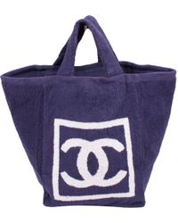 Chanel - Cabas - Lyst