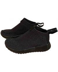adidas Nmd Leinen Sneakers - Schwarz