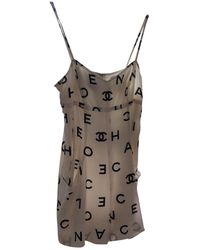 Chanel Silk Jumpsuit - Multicolor