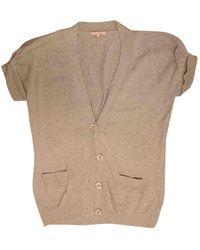 Sandro Beige Wool Knitwear - Natural