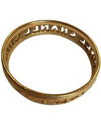 Chanel Cc Gold Gold Plated Bracelets - Metallic