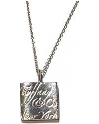 Tiffany & Co. - Elsa Peretti Silber Colliers - Lyst