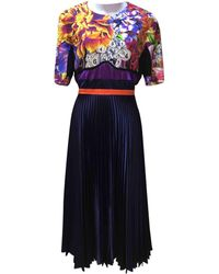 Mary Katrantzou Maxi Dress - Multicolour