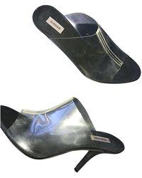 Yeezy Plastic Sandals - Multicolor