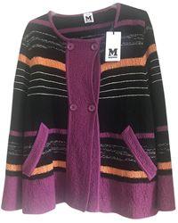 M Missoni Multicolor Cotton Jacket