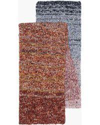 Victoria Beckham - Chunky Yarn Mix Scarf - Lyst