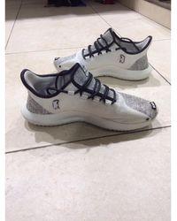 adidas Baskets toile blanc