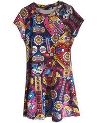 Moschino - Robe mi-longue coton multicolore - Lyst