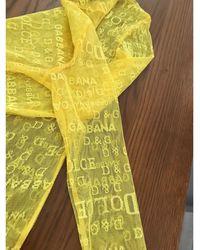 Dolce & Gabbana - Twin set elasthane jaune - Lyst