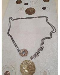 Chanel - Ceinture fine chaîne argent - Lyst