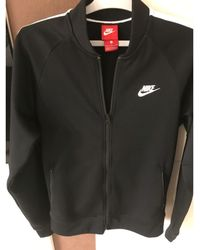 Nike - Gilet, cardigan coton noir - Lyst