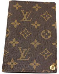 Louis Vuitton - Trousse monogram canvas autre - Lyst