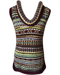 Jean Paul Gaultier Pull laine multicolore