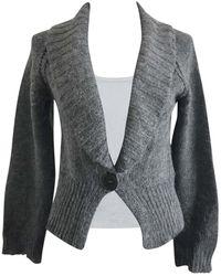 Étoile Isabel Marant - Gilet, cardigan laine mélangée gris - Lyst