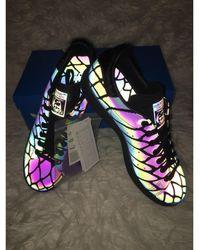 adidas Baskets textile multicolore