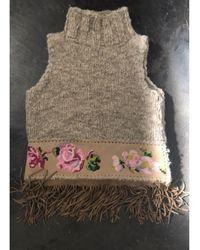 Dior Pull laine beige - Neutre