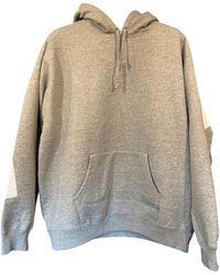 Supreme - Sweat coton gris - Lyst