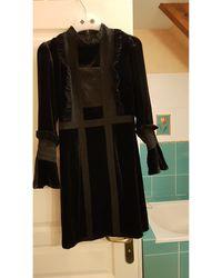 The Kooples Robe courte coton noir