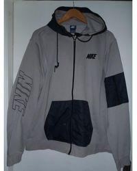 Nike - Gilet, cardigan coton multicolore - Lyst