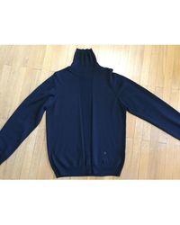The Kooples - Pull laine noir - Lyst