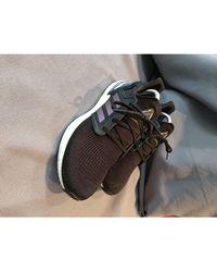 adidas Baskets nylon noir