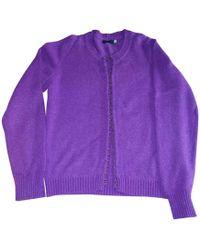 Balmain Gilet, cardigan cachemire violet