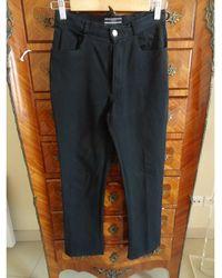 JOSEPH - Jeans droit lycra noir - Lyst